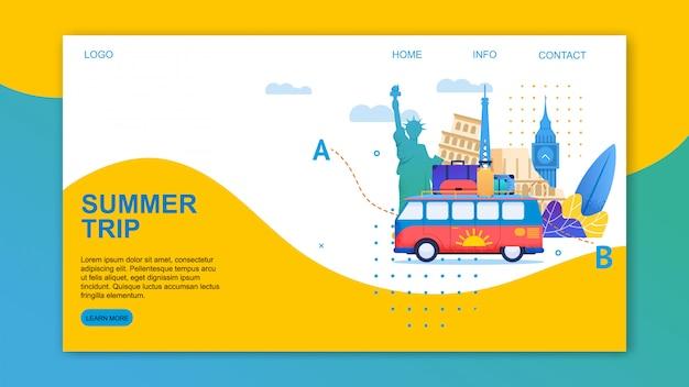 ヨーロッパの着陸ページのテンプレートを介してバスでの夏の旅行