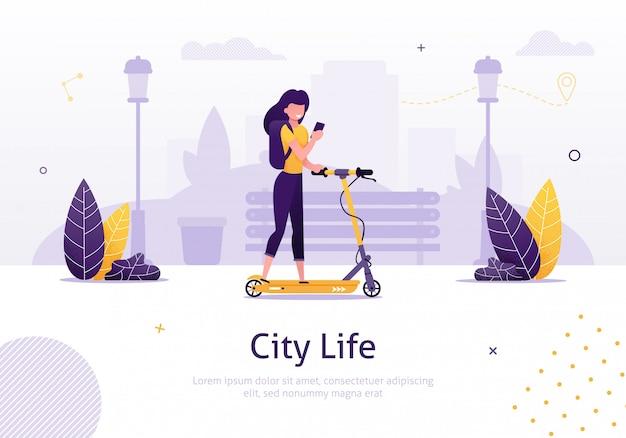 Мультфильм женщина езда скутер холдинг мобильный телефон.