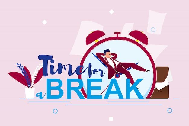 Векторная иллюстрация надпись время для перерыва.