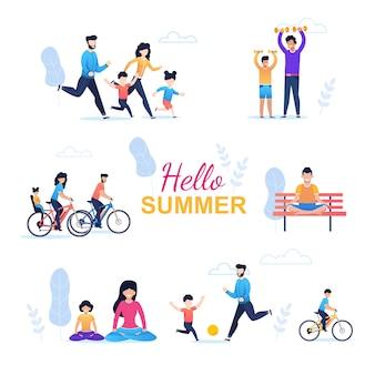 Здравствуй лето, бесшовные со счастливой семьей