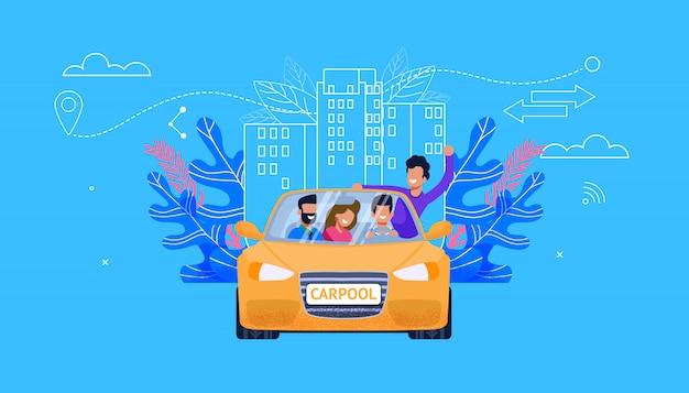 カープールサービスフラットベクトル。若い人と車:黄色い車の中の男と女の仲間のキャラクターは乗るのが楽しいです。カーシェアリング走行技術冒険のための自動車協調