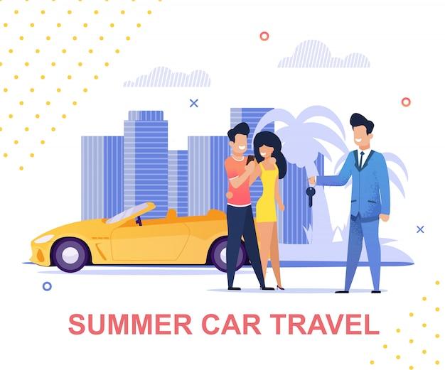 夏の車旅行とカーシェアリングサービスのバナー