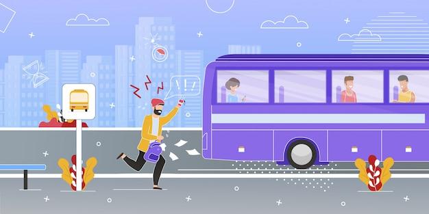 Пассажир бежит, пытаясь догнать автобус