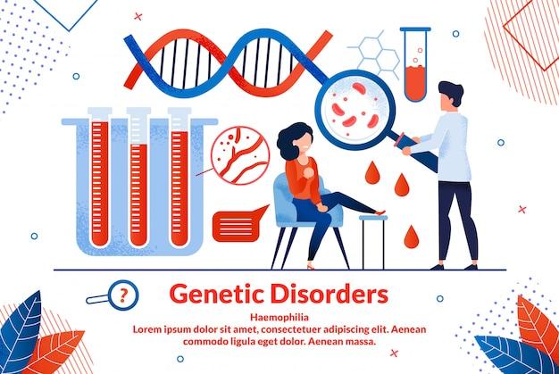 情報ポスター遺伝学障害フラット。