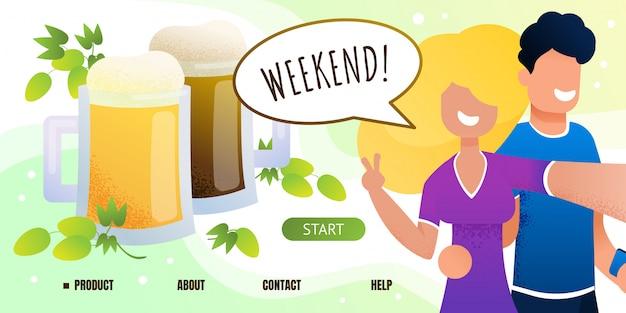 ウェブサイトウィークエンドトラベルブログビール