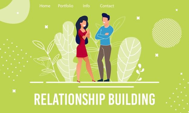 Целевая страница предлагает помощь в построении отношений