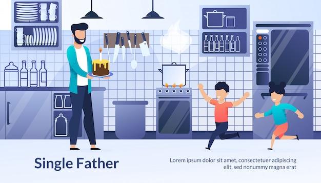 Баннер с одиноким отцом и детьми