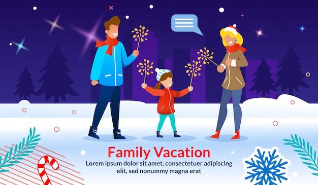 家族と一緒にカリスマを祝う