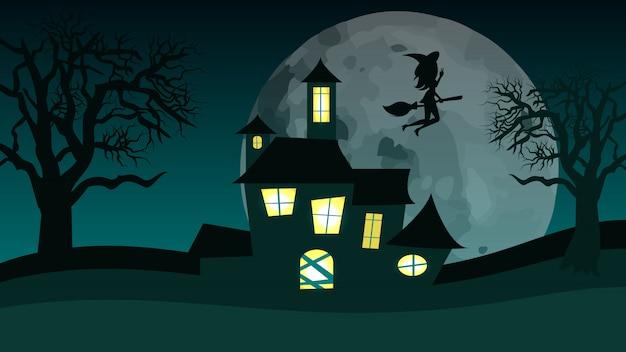 ハロウィーンの不気味なモンスターハウス。空飛ぶ魔女。