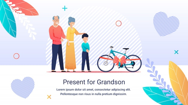 Яркий плакат надпись подарок для внука.