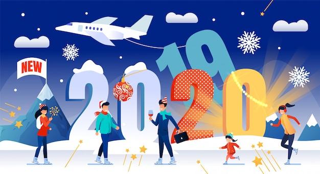Новый год праздник отпуск путешествия вектор концепция