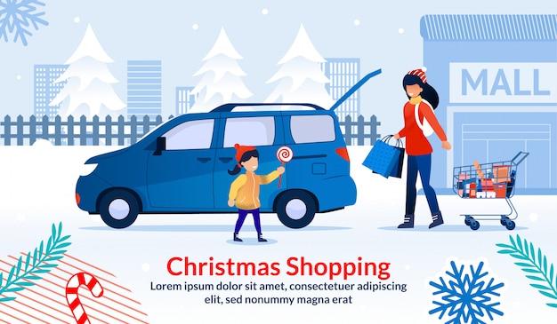 ショップモールでの販売中のクリスマスショッピングポスター