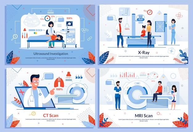 機器の診断方法のイラストセット