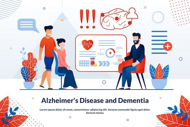 Болезнь альцгеймера и деменция вектор баннер