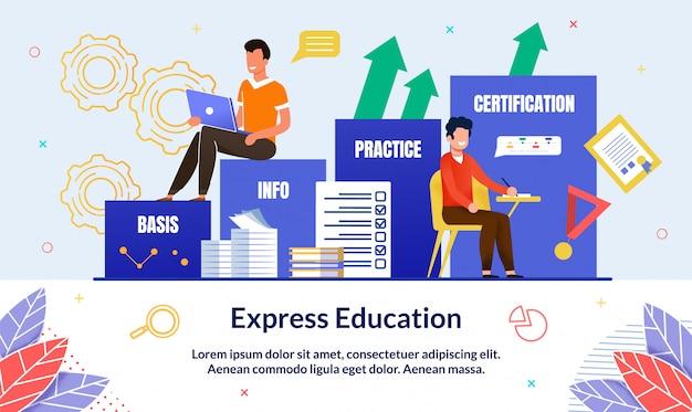 Шаблон баннера экспресс образования