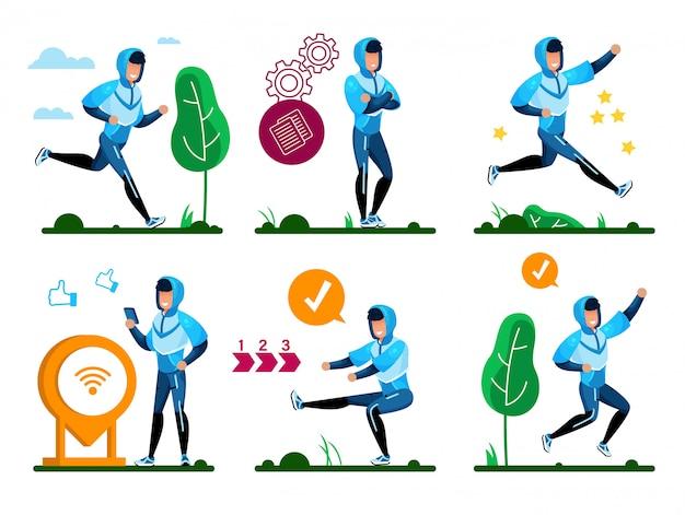 Фитнес-набор для активного отдыха