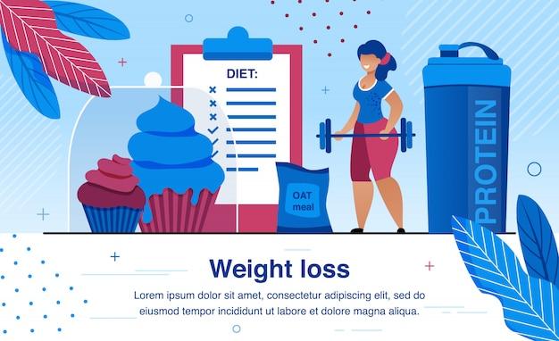 女性の減量、健康的な生活フラットベクトル図