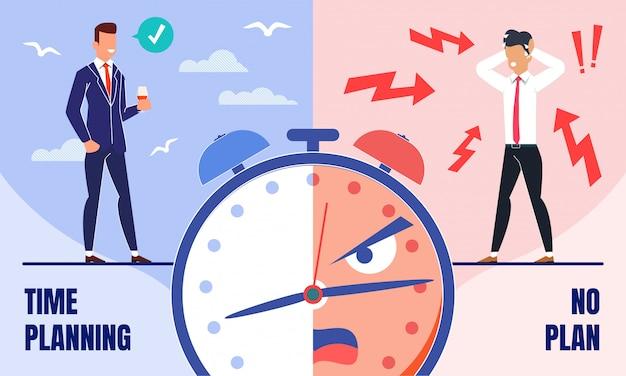 Бизнес тайм-менеджмент плоский векторный концепт