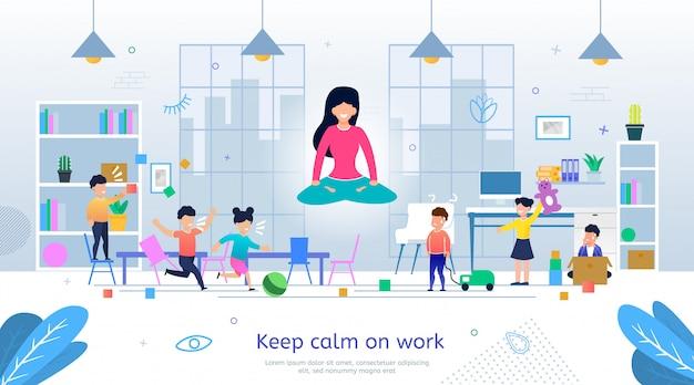 ストレスの多い仕事のバナーに肯定的な思考