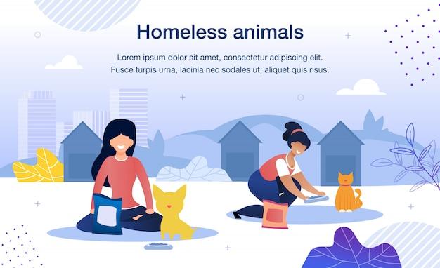 ホームレス動物レスキューバナーテンプレート
