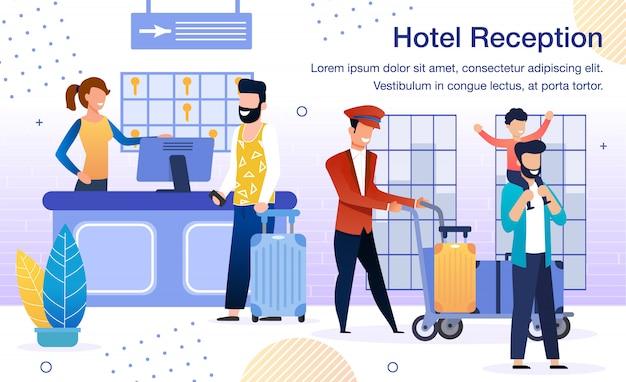 高級ホテルレセプションサービスフラット
