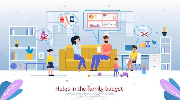 家族予算フラットの穴
