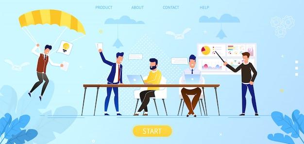 一緒に働くオフィスの創造的な人々