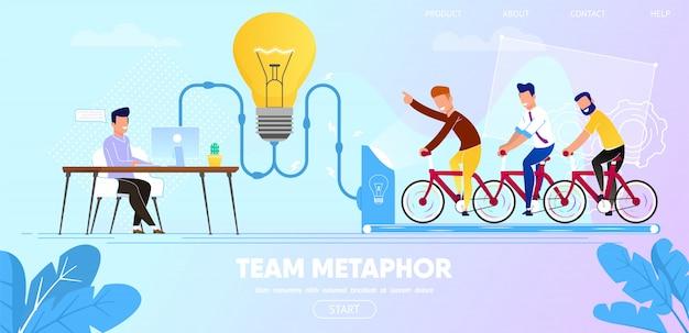 大きな電球のための自転車の発電力の人々。