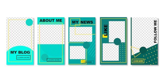 Набор шаблонов социальных медиа для фотографий для блога.