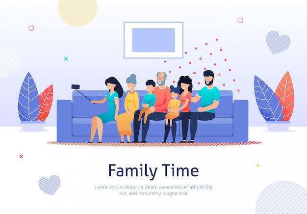 Семья тратить хорошо провести время вместе.