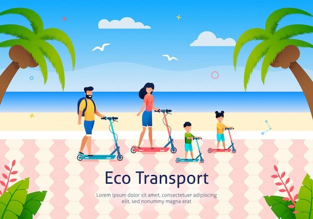 家族がビーチのバナーにスクーターに乗って。