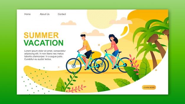 アクティブな夏休みを提示しているランディングページ