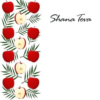 シャナトバグリーティングカード。リンゴとヘブライ語の新年