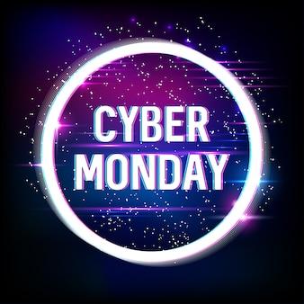 ネオンとグリッチ効果を備えたサイバー月曜日のセールのバナー。サイバーマンデー、オンラインショッピングとマーケティング。ポスター。 。