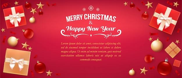 クリスマス背景グリーティングカード。