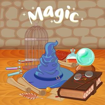 魔法の背景