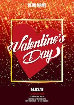 クラブ用バレンタインカードまたはチラシ