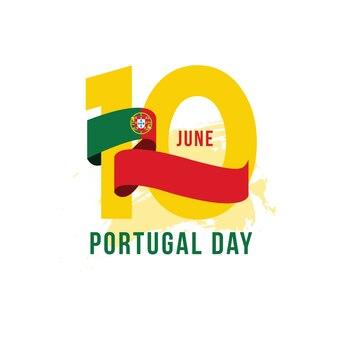 ポルトガルの日