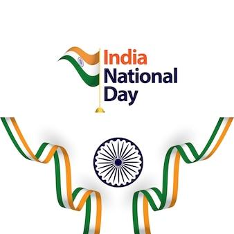 インドの国民の日ベクトルテンプレートデザインイラスト