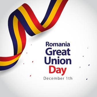 ルーマニア大連邦デーのベクトルテンプレートデザインイラスト