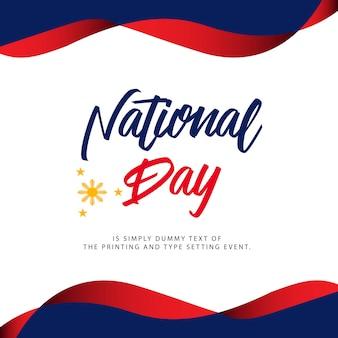 Филиппины национальный день иллюстрации