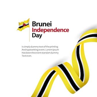 ブルネイ独立記念日ベクトルテンプレートデザインイラスト