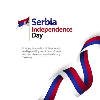 セルビア独立記念日ベクトルテンプレートデザインイラスト