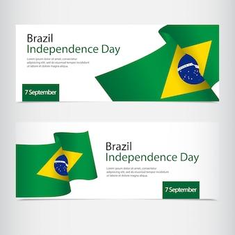 ブラジル独立記念日のお祝い