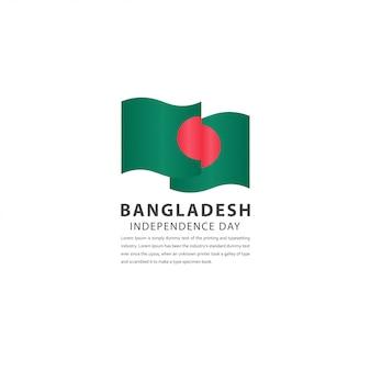 幸せなバングラデシュ独立記念日のお祝いテンプレートデザインイラスト