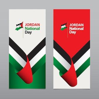 ハッピーヨルダン独立記念日のお祝いテンプレートデザインイラスト