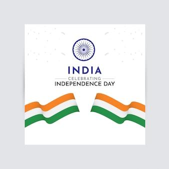 インド独立記念日のお祝いベクトルテンプレートデザインロゴイラスト