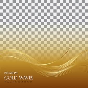 黄金の波の背景のベクトル