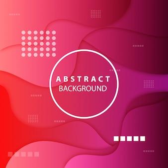 抽象的な形のモダンなピンクの背景