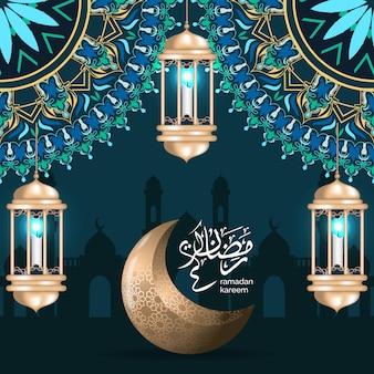 Роскошный исламский рамадан приветствие шаблон иллюстрации